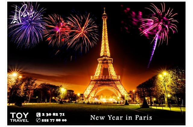 На новый год 2017 по европе